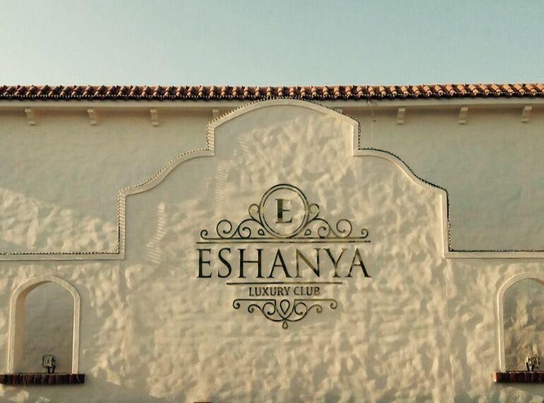 ESHANYA CLUB
